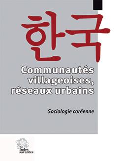 communautes_villageoises