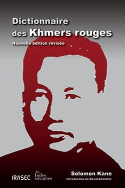 Dico-Khmer