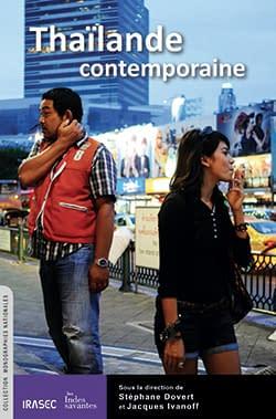 Thailande_contemporaine_2