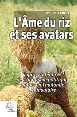 ame_du_riz