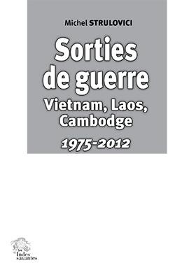 sorties_de_guerre