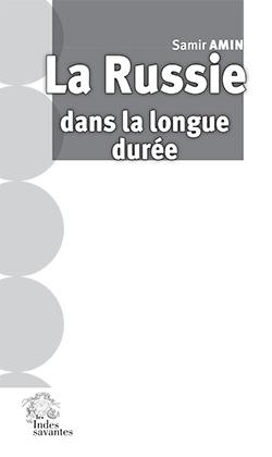 la_russie