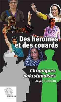 des_heroines_et_des_couards